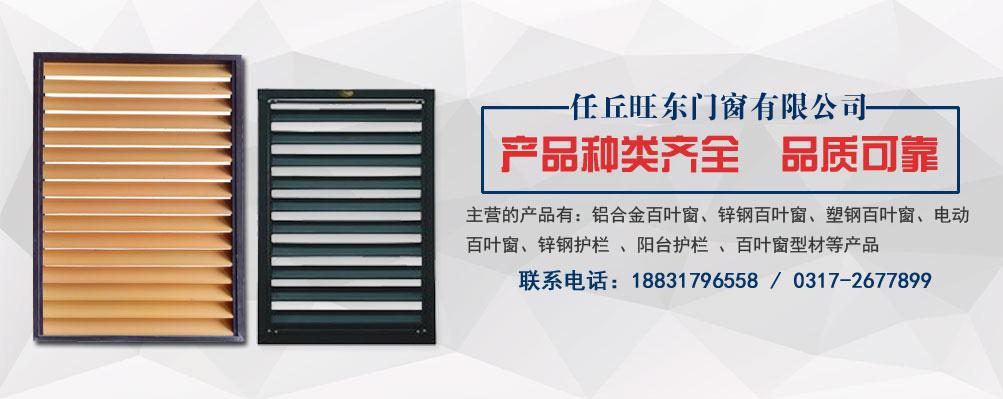 铝合金沙龙365登入厂家推荐