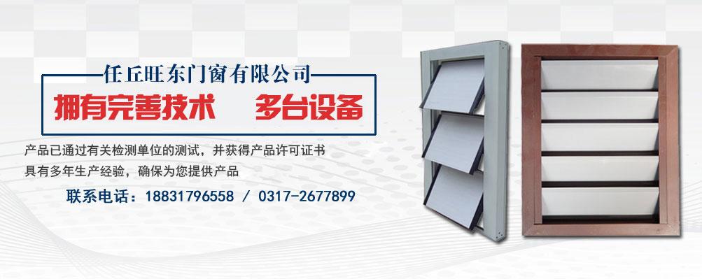 铝合金沙龙365登入厂家介绍