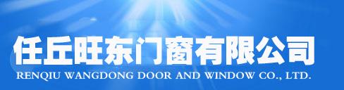 铝合金bmw55宝马线上娱乐公司介绍